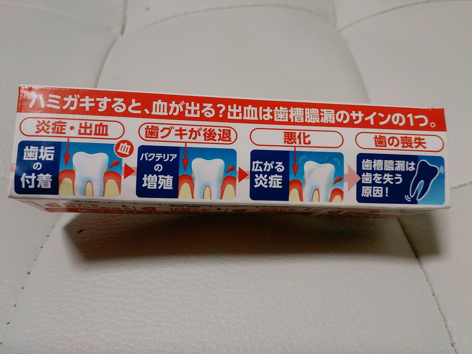 口内の健康改善する方法